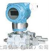 高静压差压变送器1151HP型