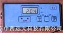 便携式气体检测报警仪 型号:HL3-HL-214-H2S