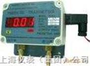 微压变送器B0300工业级