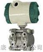 微差压变送器FB3351DR电容型