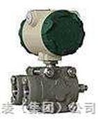 高静压差压变送器FB3351HP电容型