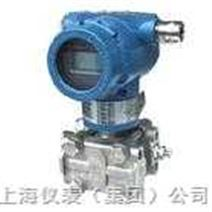 绝对压力变送器HT-3351/1151AP型
