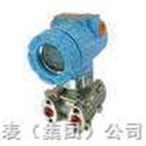 微差压变送器HT-3351/1151DR型