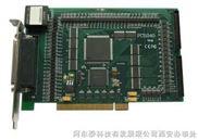 【洛阳】 伺服 步进电机运动控制卡(PCI USB PC104接口) 独立(2 4 8)轴可选 多轴