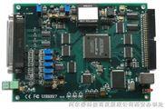 【洛阳】USB高速数据采集卡 32路 250K 16位 16K缓存 带DA模拟量输出 32路开关量控