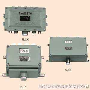 bjx-防爆接线箱-浙江沈鹰防爆电器有限公司