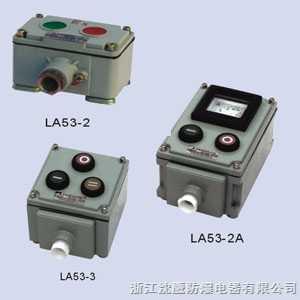防爆控制按钮接线图la53一2