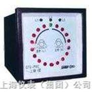 相序控制器Q96-PSC