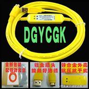 升级啦!二代松下PLC编程电缆 USB-AFC8518
