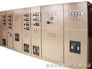 配电柜-交流低压配电柜-青岛好佳源经销配电柜