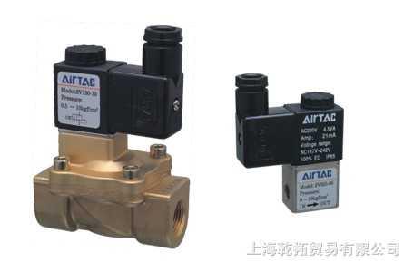 airtac亚德客2v系列电磁阀