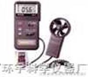 YU-0828-熱解析儀