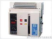 KCW1-2000 630A/3P 电动固定式-KCW1系列智能型万能式断路器