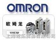 OMRON光电传感器,OMRON光电传感器