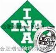供应组合轴承INA现货