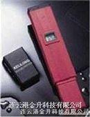 高精度带温度补偿PH笔酸碱度测试笔酸度计p-II(日本进口元气件)|袖珍数显笔式酸度计|连云港PH值