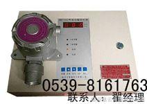 甲烷浓度检测仪销往:山东-江苏
