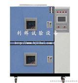北京两箱式高低温冲击试验箱/上海温度冲击试验箱/天津冷热冲击试验箱