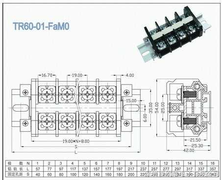 tr80-01导轨式接线端子