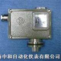 防爆压力开关D500/7D