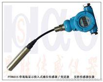水泵控制传感器,自动供水变送器