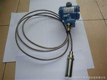 新产品导压式|高温液位传感器