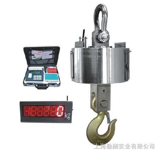 OCS-15T/BC电子吊钩称¢专业大吊称¢30吨电子吊称k