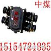 BHD2系列隔爆型低压电缆接线盒