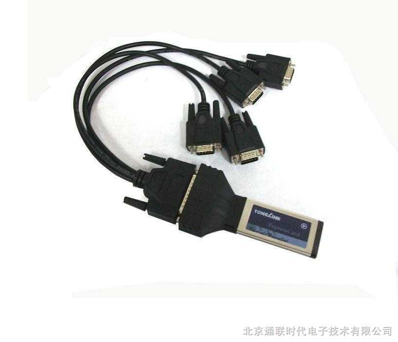 工业型ExpressCard 34mm 四串口卡