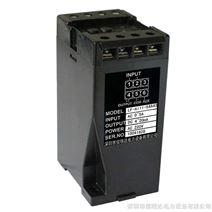 A43单相交流电压变送器