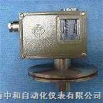 防爆压力开关D501/7D、D501/7DK、D501/7DZ