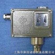 防爆压力开关D502/7D、D502/7DK、D502/7DZ