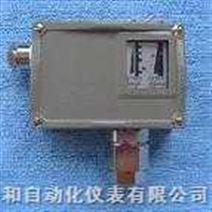 防爆压力开关D504/7D、D504/7DK、D504/7DZ