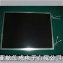 LQ150X1LG55 夏普15寸TFT 数控机床系统 绣花机电脑 注塑机电脑 工业液晶显示屏