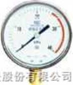 上海自动化仪表股份有限公司-YTZ-150电位器式远传压力表