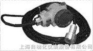 上海自动化仪表股份有限公司-601/602系列电感式液位变送器