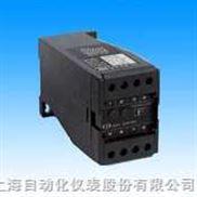上海自动化仪表股份有限公司-频率变送器