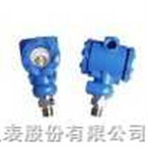 上海自动化仪表股份有限公司-罗斯蒙特3051型压力差压变送器