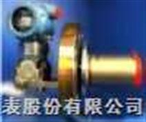 上海自动化仪表股份有限公司-3051型压力差压变送器