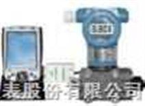上海自动化仪表股份有限公司-罗斯蒙特3051压力变送器