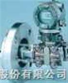 上海自动化仪表股份有限公司-EJA130A超高静压差压变送器