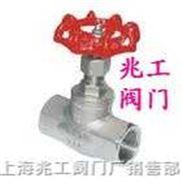 不锈钢丝口截止阀  给广大用户一个zui满意的价格