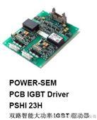 北京IGBT驱动 IGBT驱动板 IGBT驱动模块