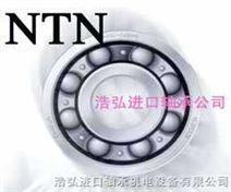 浩弘原厂进口轴承全国总代理宜昌NTN轴承