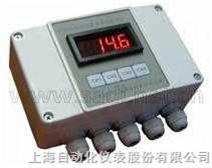 上海自动化仪表股份有限公司-XTRM多路温度变送器
