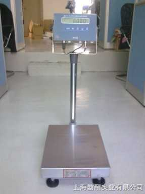 化工6000公斤电子秤全不锈钢防腐,油漆厂600公斤电子秤防爆k