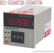 XMTD-2201;-XMTD-2201温度数显调节仪