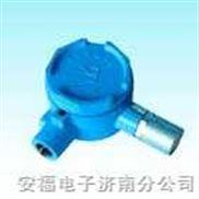 二硫化碳檢測儀,二硫化碳氣體檢測儀