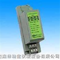 交流电压变送器1