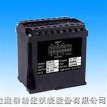 三组合交流电流(电压)变送器v